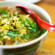 A.21 Beef Noodle Soup
