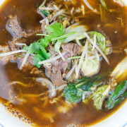 Rare Beef with Rice Noodle Soup