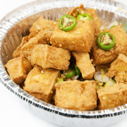 44. Deep Fried Tofu with Spicy Salt and Chili