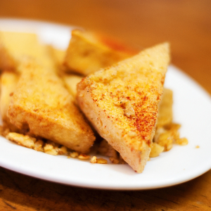 715. Tofu Sec Sauté avec Piment Vert / Stir-fried Dried Tofu with Hot Green Pepper / 农家小炒香干