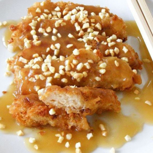 41. Breaded Almond Chicken Sui Gai