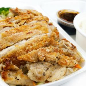 Chicken Teriyaki Party Tray