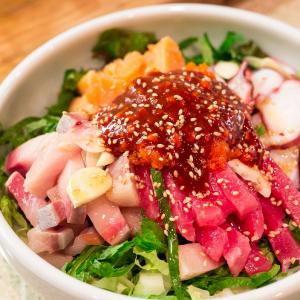 Sashimi Box