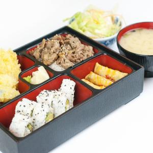 BBQ Eel Teriyaki Box