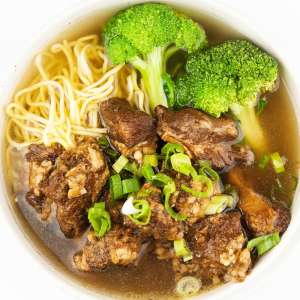 Beef Brisket with Rice Noodle Soup