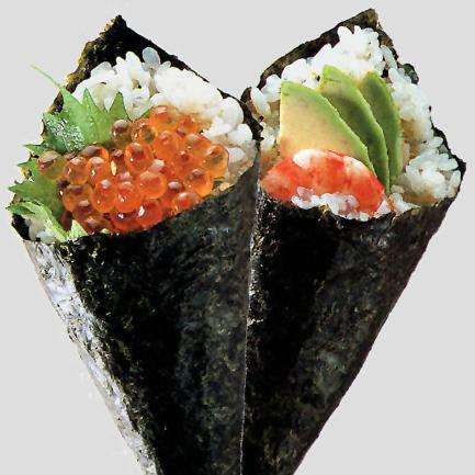 Sushi Cones