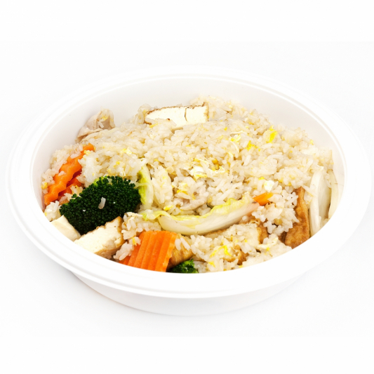 51. Thai Pineapple Fried Rice