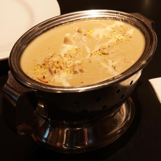 Classic Chicken Korma