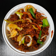 B4. Spicy Ginger Beef