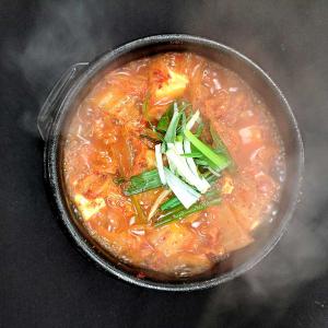 S4. Spicy Kimchi Stew