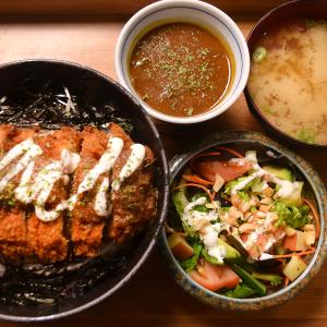 59. Katsu Don Set (1210 kcal)