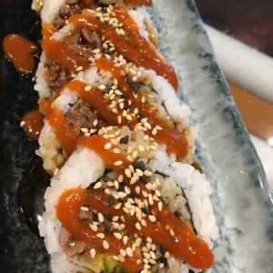 Spicy Beef Teriyaki Roll