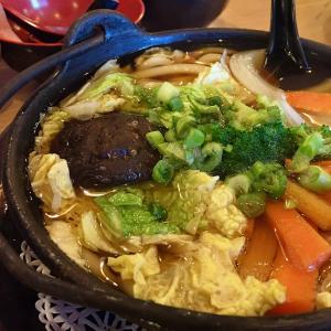 Veggie Udon