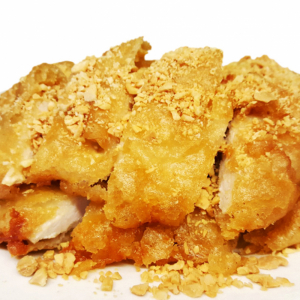 53. Almond Chicken