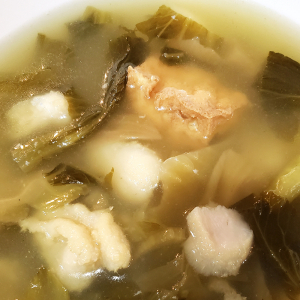 A12. Spicy Fish Soup