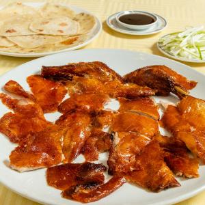 40. Peking Duck Two Courses