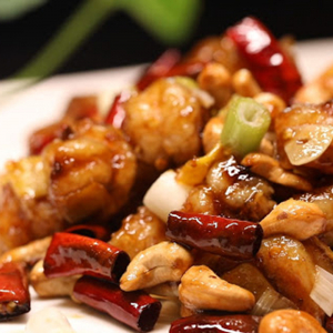 56. Prawns with Peanuts & Chilli