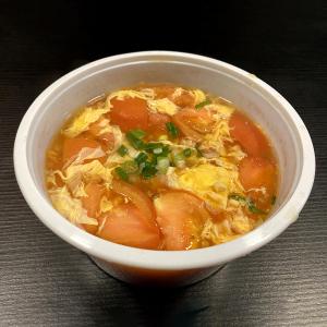 A19. Tomato & Egg Soup