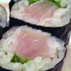 Negihamachi Roll