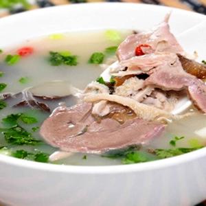 K01. House Special Lamb Soup 清真全羊汤