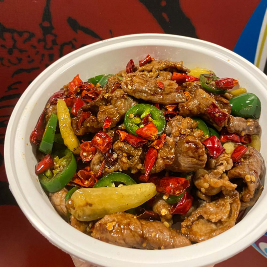 T12. Sauteed Beef with Wild Chilli Peppers