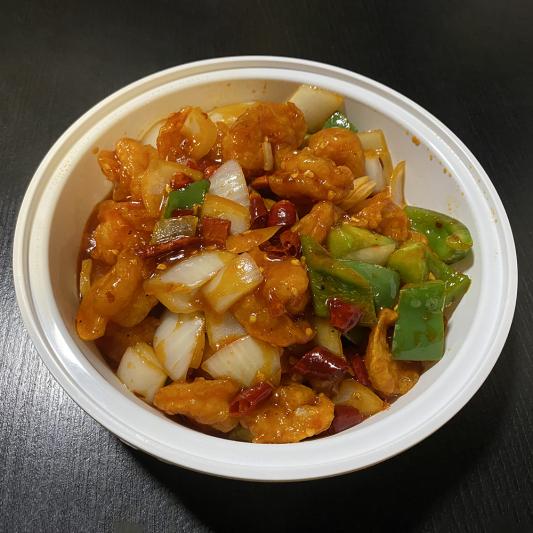 S9. Spicy Chilli Garlic Prawns