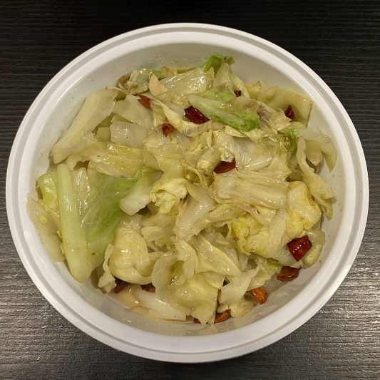 V4. Szechuan Style Sauteed Cabbage