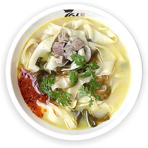 H09. Lamb Wonton in Hot Pot 砂锅小馄饨