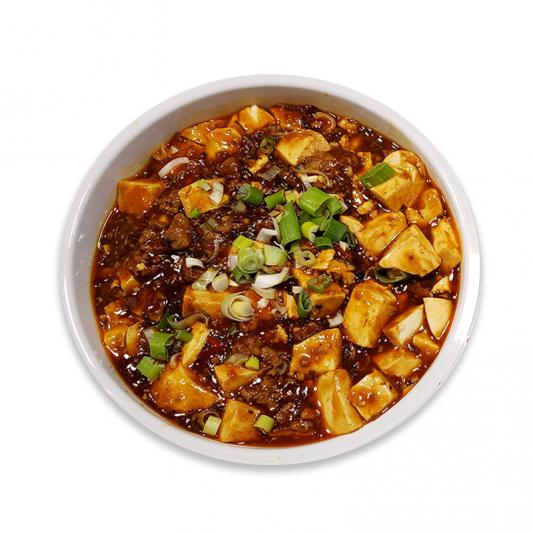 V1. Szechuan Mapo Tofu