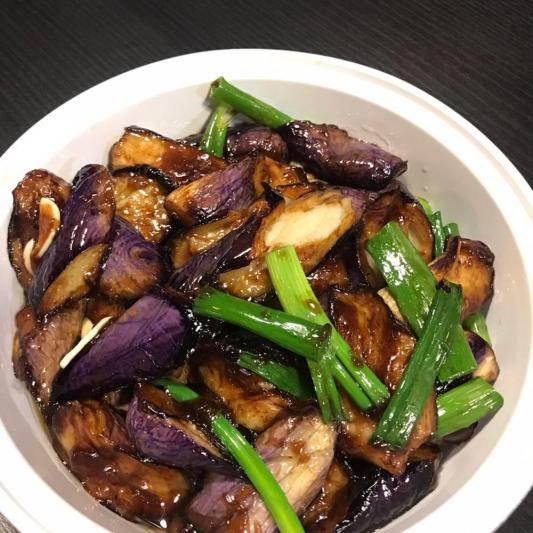 V9. Bean Sauce Eggplant