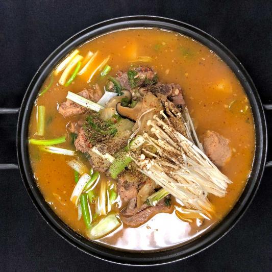 S7. Pork Bone Soup