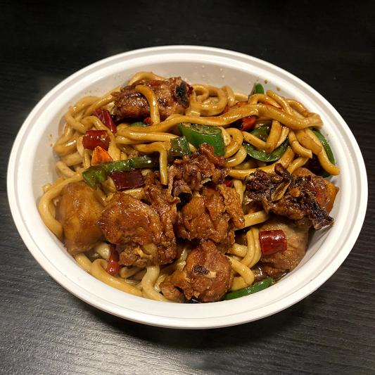 C9. Xinjiang Spicy Chicken