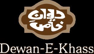 Dewan-E-Khass logo