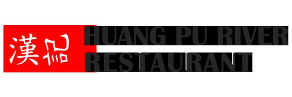 Huang Pu River  logo