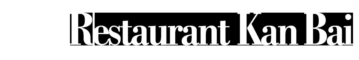 Kanbai Restaurant  logo