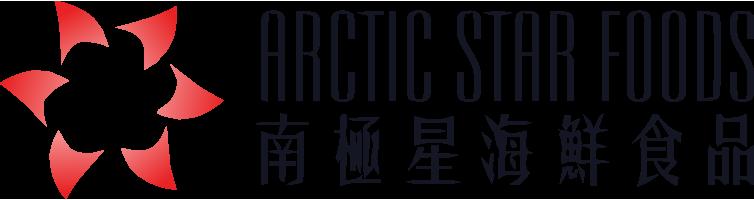 Arctic Star Foods  logo