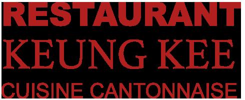 Restaurant Keung Kee - Montreal  logo