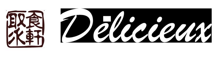 Restaurant Delicieux & Beau The  logo