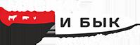 Мясник и Бык  logo