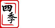 Grand Seasons Restaurant logo