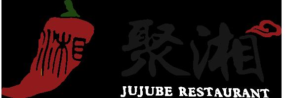 Jujube Restaurant  logo