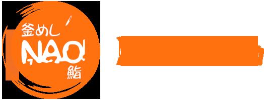 Nao Sushi logo