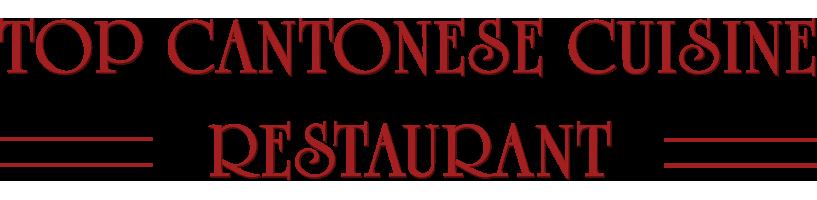 Top Cantonese Cuisine Restaurant  logo