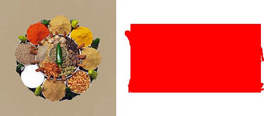 Vyanjan Fine Indian Cuisine logo