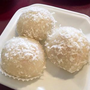 S18. Coconut Balls with Peanuts