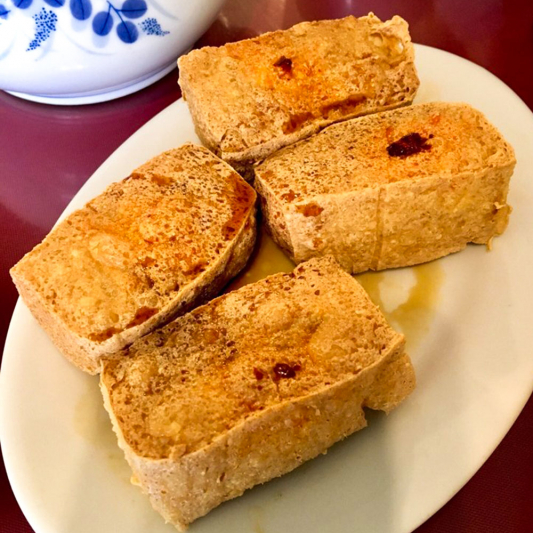S10. Deep Fried Tofu with Pepper Salt