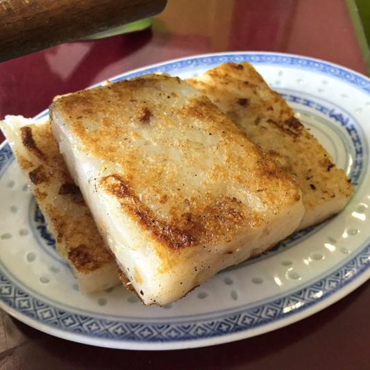 S15. Pan Fried Turnip Cake (3 pcs)