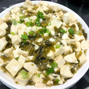Tofu 豆腐類