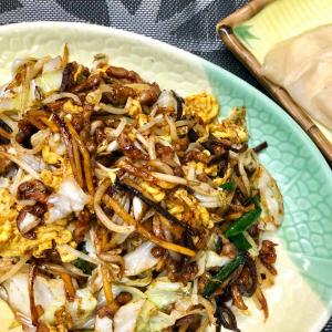 Pig Tendon 蹄筋類 & Moo Shu 木薯菜