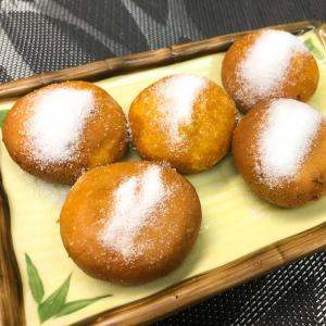 500. Pumpkin Cake (5 pcs) 金沙南瓜餅